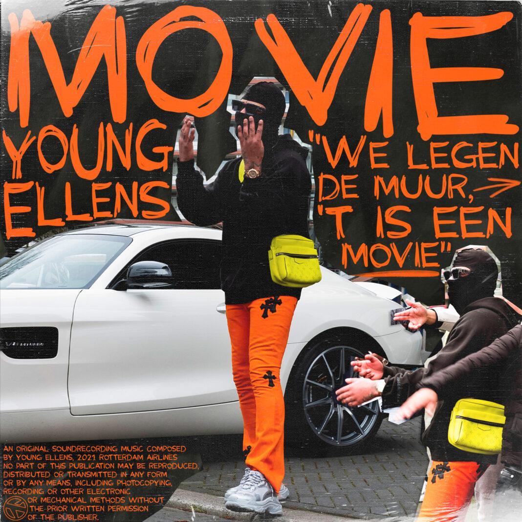 young ellens movie